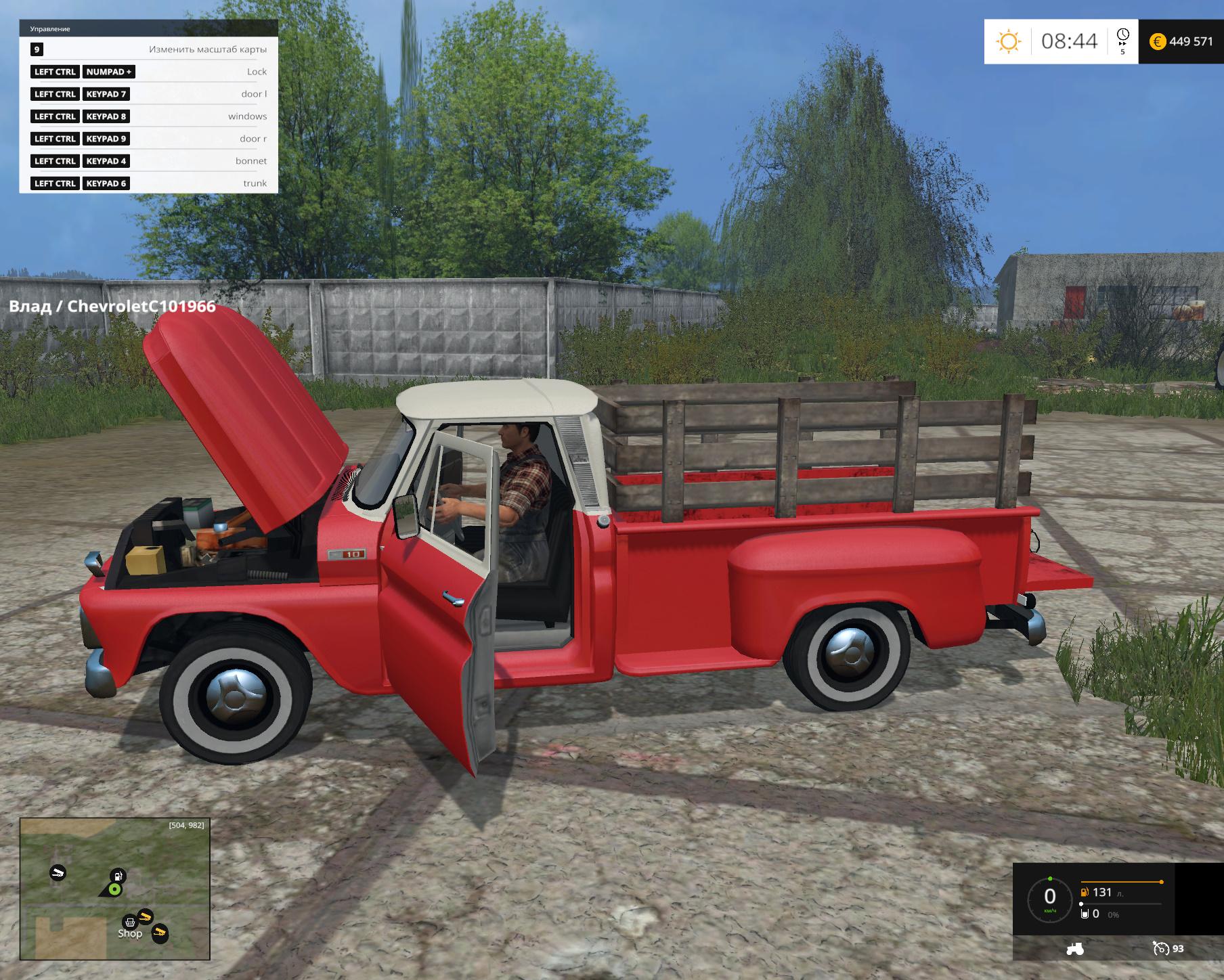 Chevrolet C10 v1 3 - Farming simulator modification