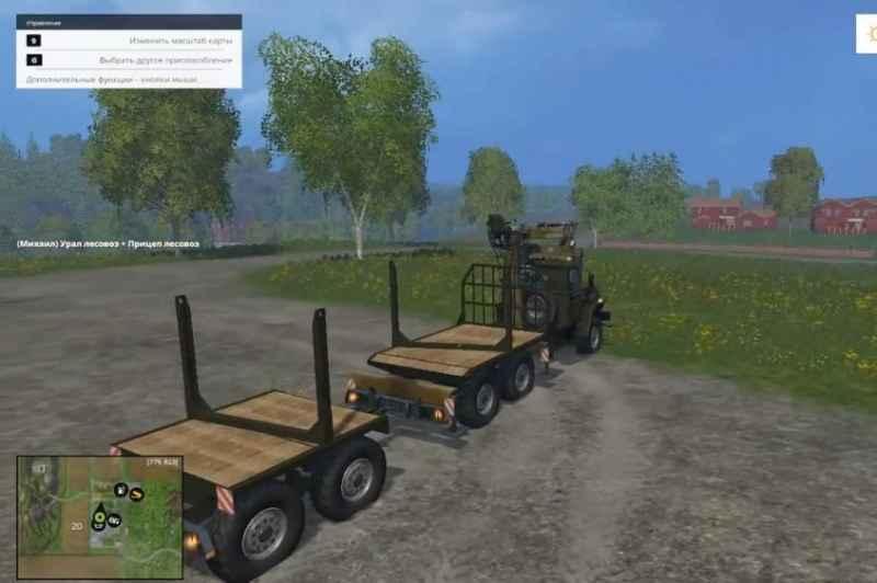 ural-crane-timber_5