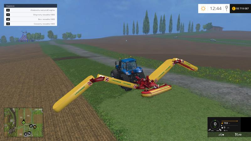 novadisc 1800 v1 0 farming simulator modification. Black Bedroom Furniture Sets. Home Design Ideas