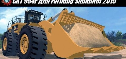 1431235252_cat_994f_for_mining