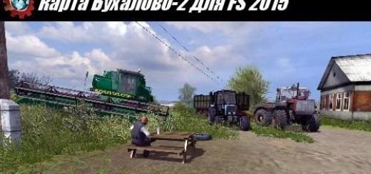 1432299168_bukhalovo-2