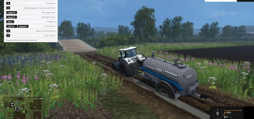 ABBEY-2000R-SLURRY-TANKER-TRAILER-V2-1