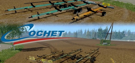 pack-cutter-trailer-cochet_1