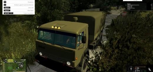 rus-kamaz-military-truck-v1-1_1