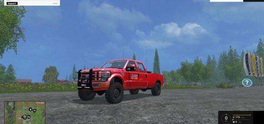 1328-pompier-banaliser_1