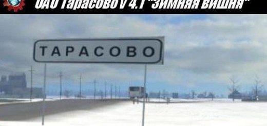 tarasovo-v-4-1-winter-cherry_1