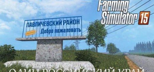 one-russian-region-v-1-09_1