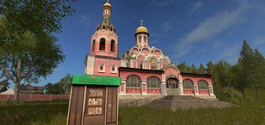 kazan-cathedral-v1-0_1