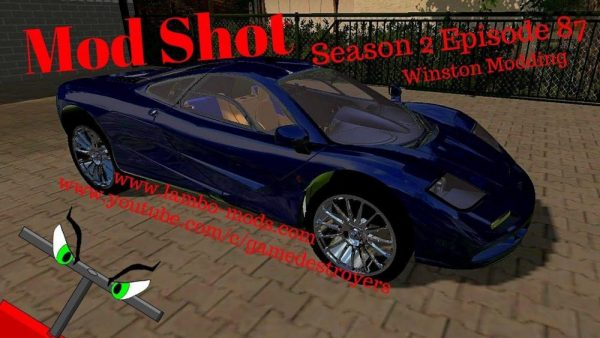 mclaren f1 super car v1.0 - farming simulator modification