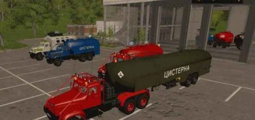 kraz-255b-pack-workshop-v1-1-1_1