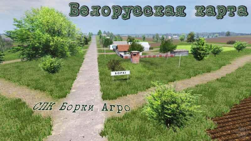 borki-agro-map-v1-0_1