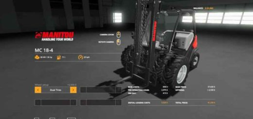 forklift-duallies-weighted-duallies-1-3_2