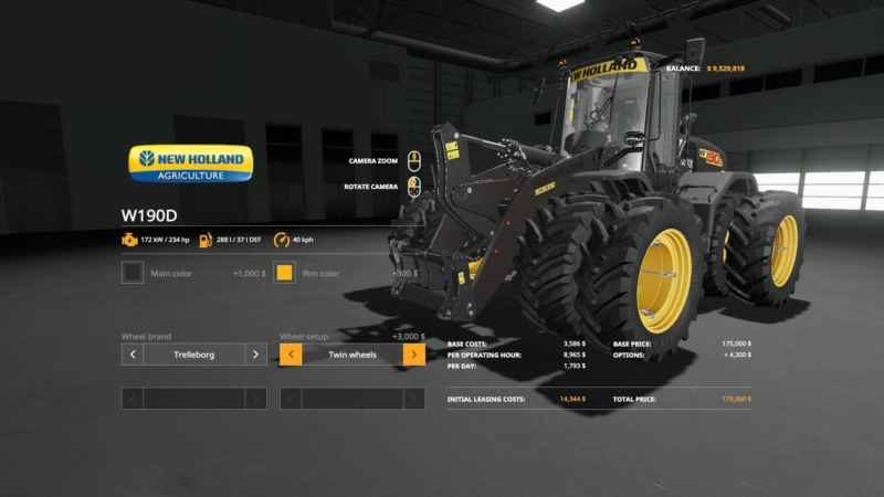 new-holland-w190d-wheel-loader_4