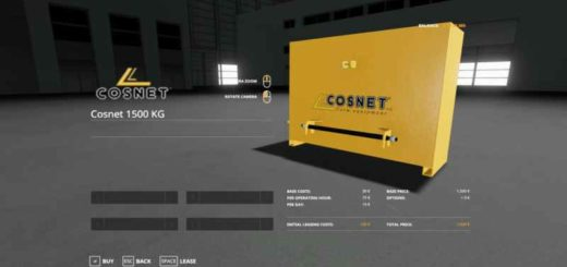 cosnet-weight-v1-0_2