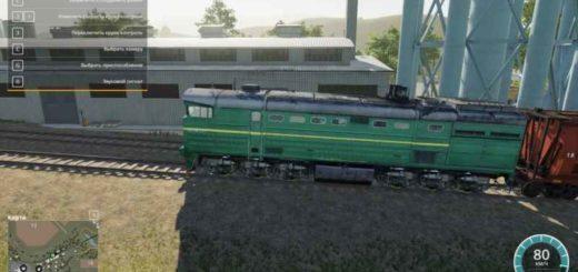 diesel-locomotive-v1-0_2