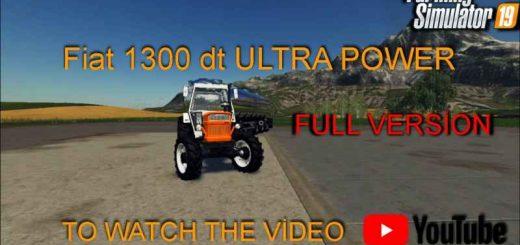 fat-1300-dt-ultra-power-1-0_1
