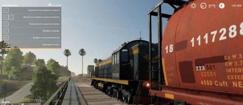 fs19-locomotive-v1-0_3