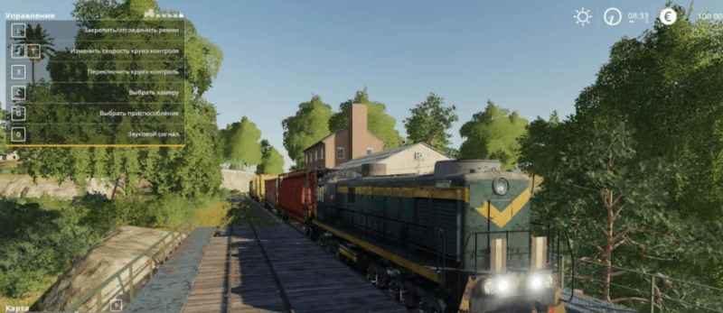 fs19-locomotive-v1-0_5
