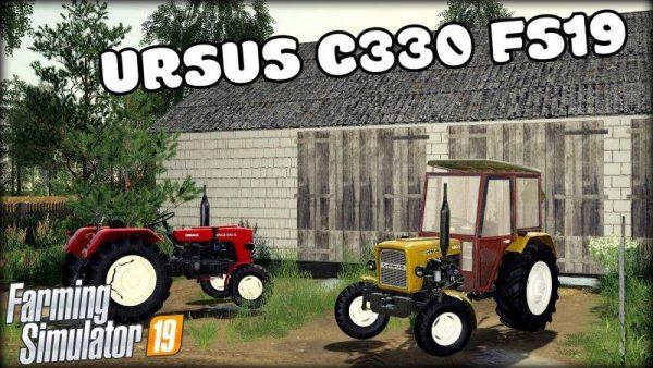 ursus-c-330-v1-0-0-0_1