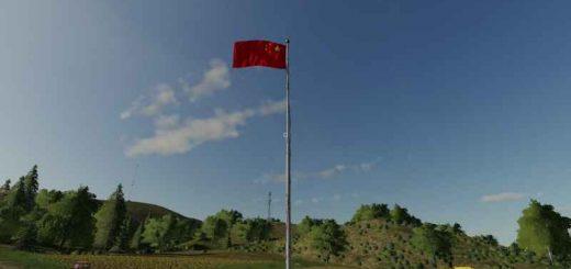 china-flag-v1-0-0_2