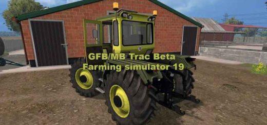 gfbmb-trac-beta_1
