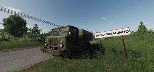 map-of-prostokvashino-2-0-19_1