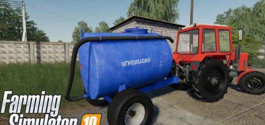 fuel-trailer-v1-0-0-0_1