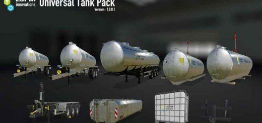 lsfm-universal-tank-pack-v1-0-0-1_1