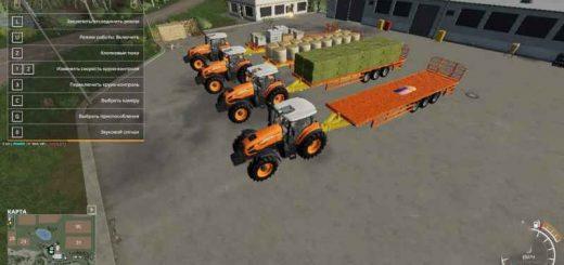 new-holland-crazy-auto-loader-100-v1-2_1