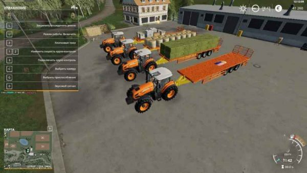 new-holland-crazy-auto-loader-100-v1-2_1