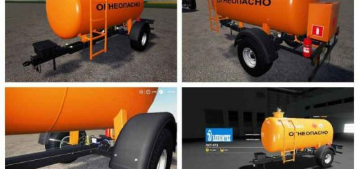 pak-trailers-for-tractor-1-0_2