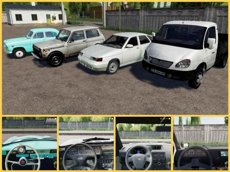 rus-autopark-1-0_1