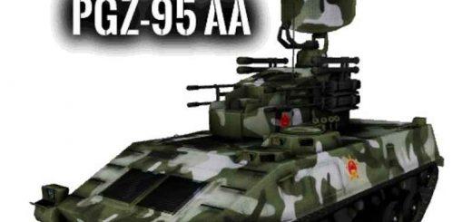 pgz-95-aa-1-0-0-0_1