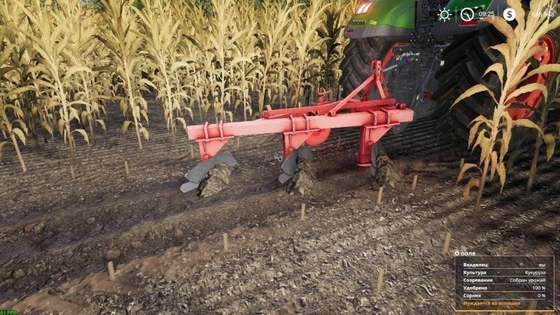 8744-lajta-plough-v1-0-0-0_2