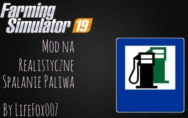 fuel-usage-display-v1-0-0-0_1