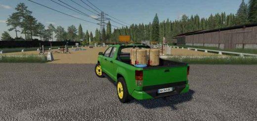 pickup-2014-transport-service-v1-0-0-1_1