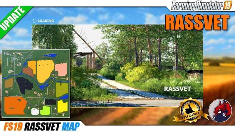 rassvet-map-v2-5-0_1