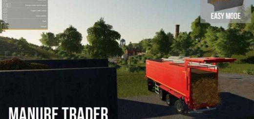manure-trading-sstem-v1-3-0-0_5
