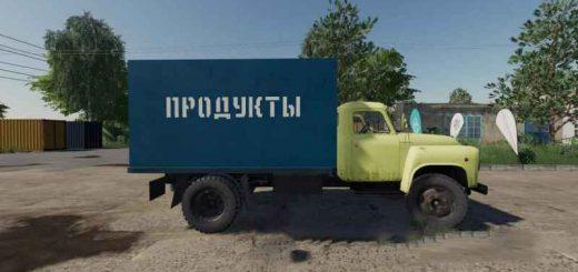 gaz-52-product-v1-2_3