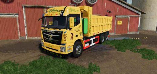 china-gtl-trucks-pack-v1-0-0-0_1