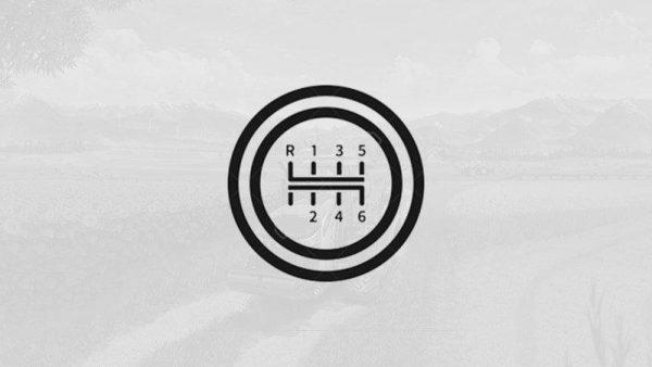 vehiclecontroladdon-v1-0-0-0_1