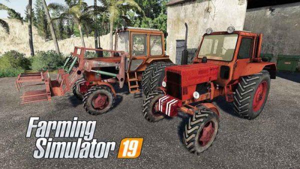 MTZ MASTER AGAIN V1 0 0 0 - Farming simulator modification
