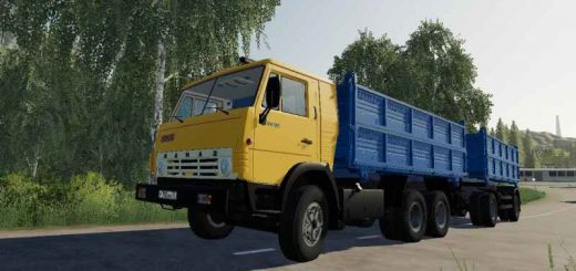 kamaz-55102-nefaz-8560-1-2_2